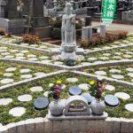 白井ヶ丘霊園